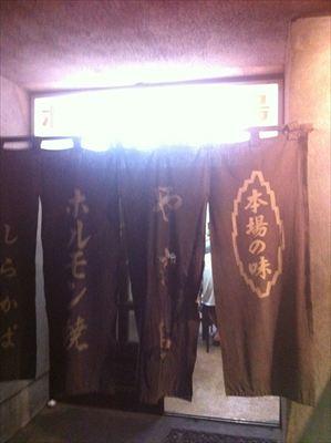鯖江の名店「白樺」01
