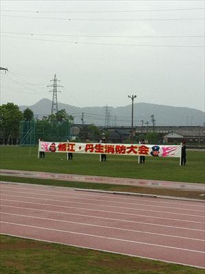 鯖江・丹生消防大会02