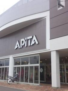 昼食は敦賀APITAのすがきやで。
