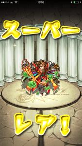 2015-04-04 13.38.59