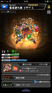 2015-04-04 14.16.45