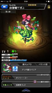 2015-04-30 00.04.38