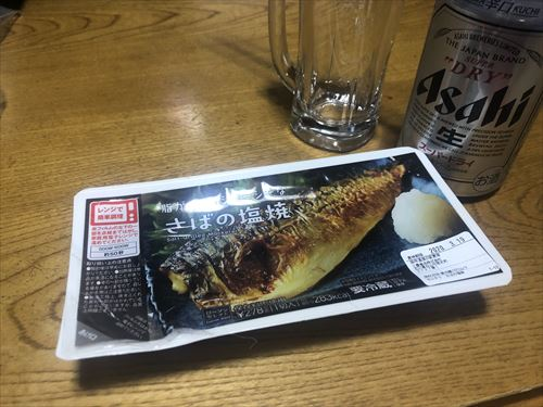 ローソンの鯖の塩焼き
