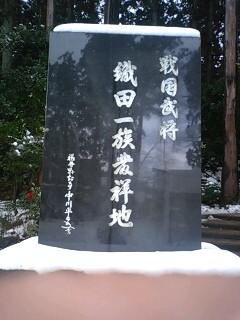 織田一族の石像.jpg