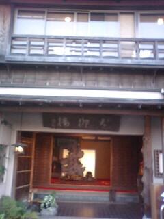 牛銀本店の正面001.JPG
